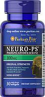 Фосфатидилсерин Neuro-PS (Phosphatidylserine) 100 mg, Puritan's Pride, 30 капсул