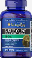 Фосфатидилсерин Neuro-PS (Phosphatidylserine) 100 mg, Puritan's Pride, 120 капсул