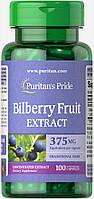 Чорниці екстракт в капсулах, Bilberry Extract 375 mg, Puritan's Pride, 100 капсул