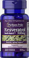 Ресвератрол, Resveratrol 500 mg, Puritan's Pride, 30 капсул
