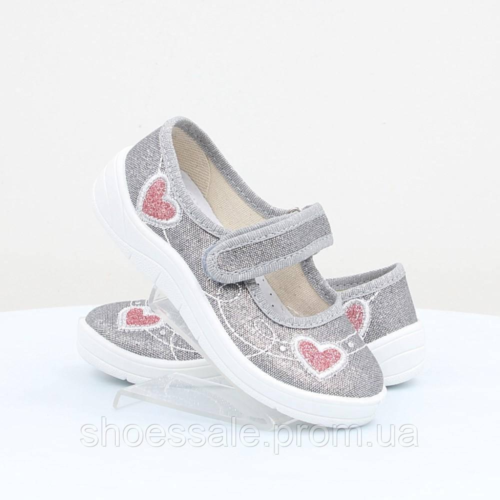 Детские туфли Waldi (49415)