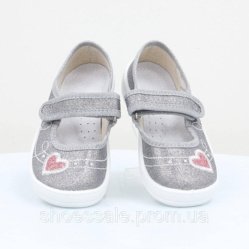Детские туфли Waldi (49415) 2
