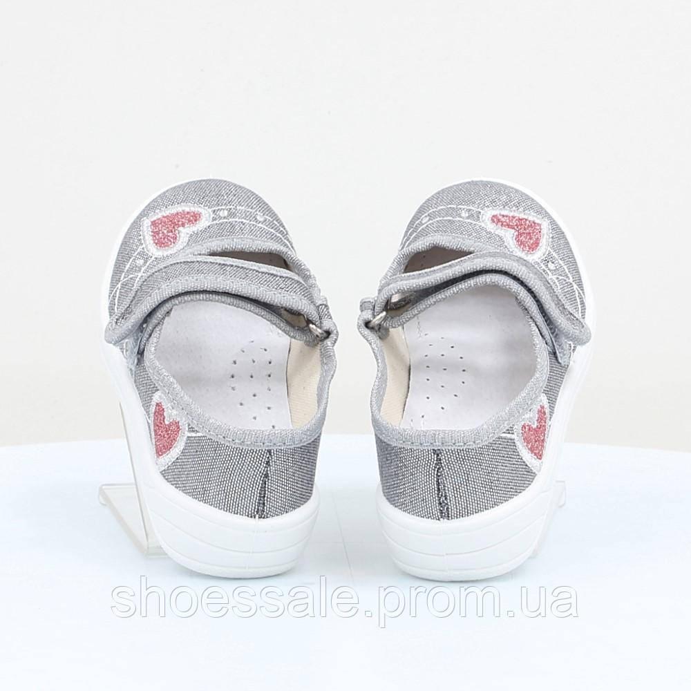 Детские туфли Waldi (49415) 3