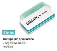 Полировка для ногтей SPL 400/3000 SW-101