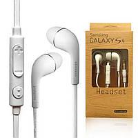 Наушники вакуумные с микрофоном Samsung S4 в коробке (белые/черные)*