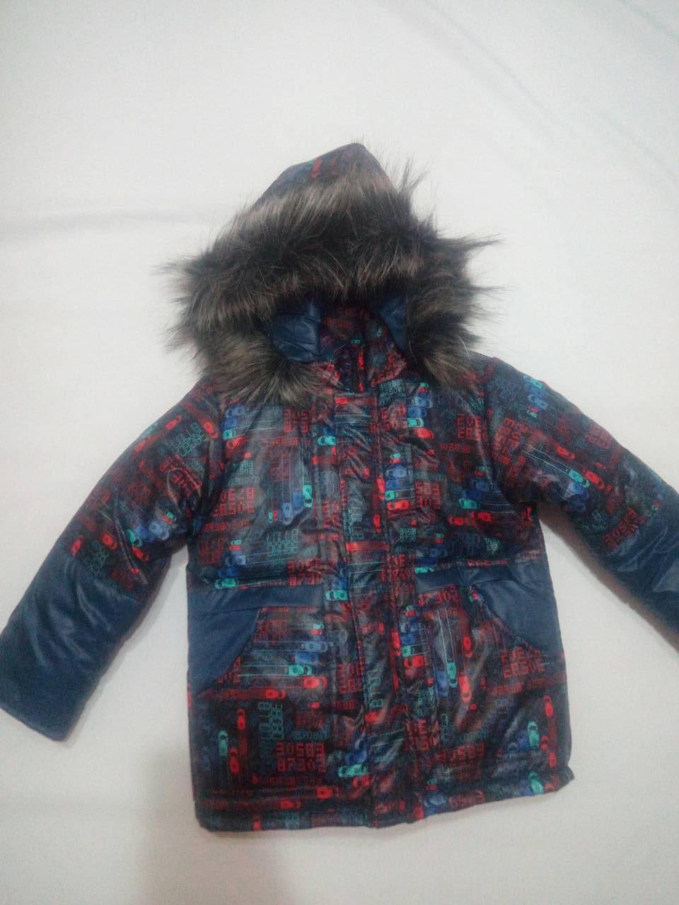 Куртка зимняя.Мальчик