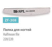 Пилка для ногтей SPL 220/220 ZF-308