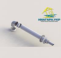 Комплект коаксиального дымохода 60/100 L817mm универсальный