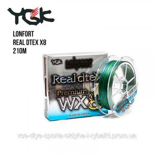 Шнур плетеный YGK LONFORT Real Dtex X8 210m#0.4 (12lb / 5.44kg)