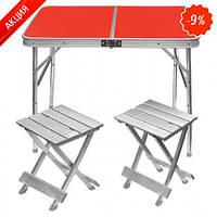 Набор мебели для пикника  TE 021 AS(SX-5102) (Time Eco)