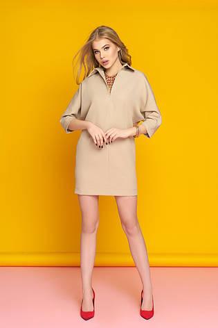"""Модное платье """"Стефани"""" (бежевое) с рукавами """"летучая мышь"""", фото 2"""