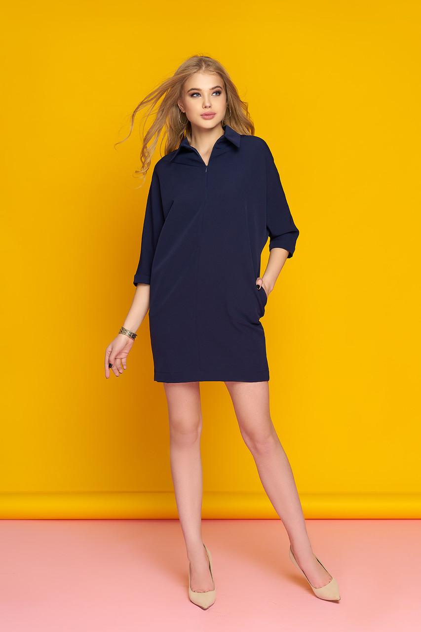 """Модное платье """"Стефани"""" (темно-синее) с рукавами """"летучая мышь"""""""
