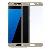 Защитное стекло для SAMSUNG G935 Galaxy S7 Edge (0.3 мм, 3D золотистое)