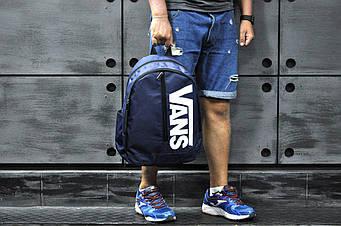 Спортивный рюкзак Vans синего цвета