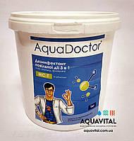 AquaDoctor MC–T (1 кг) средство 3 в 1 | комбинированные таблетки мультитаб