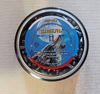 Пули шмель булава 0.96 грамм, фото 1