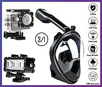 Маска для подводного плавания Easybreath Tribord, маска для снорклинга с экшн камерой и фонарем.