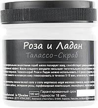 """Талассо-скраб «Роза и Ладан»ТМ """"Чистотел"""", 180мл"""