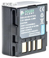 Аккумулятор PowerPlant JVC BN-VF707U 800mAh (DV00DV1146)