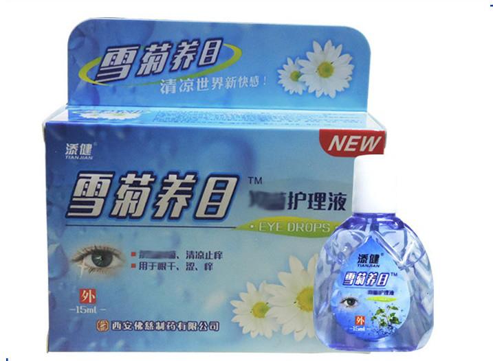 Освежающие Голубые Глазные Капли c экстрактом ромашки 10 мл