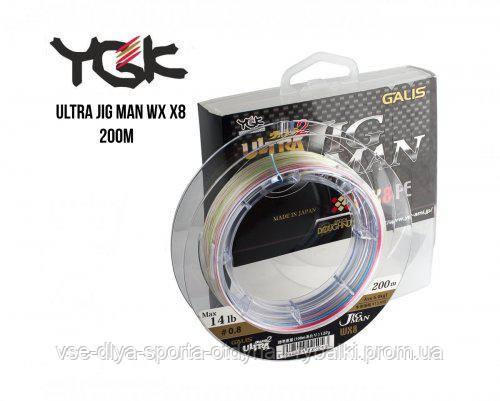 Шнур плетеный YGK Ultra Jig Man WX X8 200m #1.2 (22lb / 9.98kg)