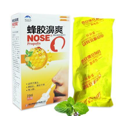 Спрей для носа з прополісом, м'ятою і ромашкою (BeeGun) 20мл