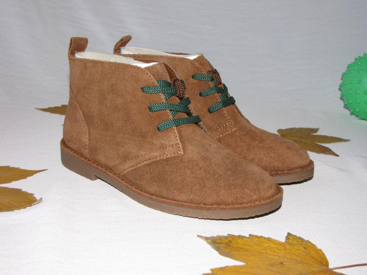 Ботинки подростковые осенниеLands'End оригинал размер 33 коричневые 08019/01