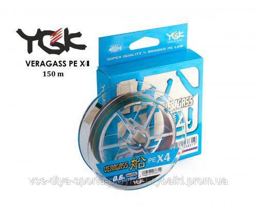 Шнур плетеный YGK Veragass PE x4 150m #0.8 (14lb / 6.35kg)