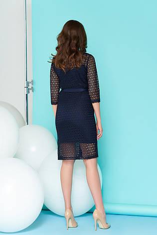 """Стильное платье-двойка """"Жоли"""" (платье + накидка) (темно-синее), фото 2"""