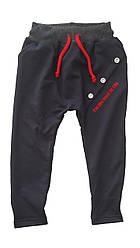 Спортивные брюки на завязках с пуговицами синие