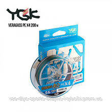 Шнур плетеный YGK Veragass PE x4 200m #2.0 (30lb / 13.61kg)