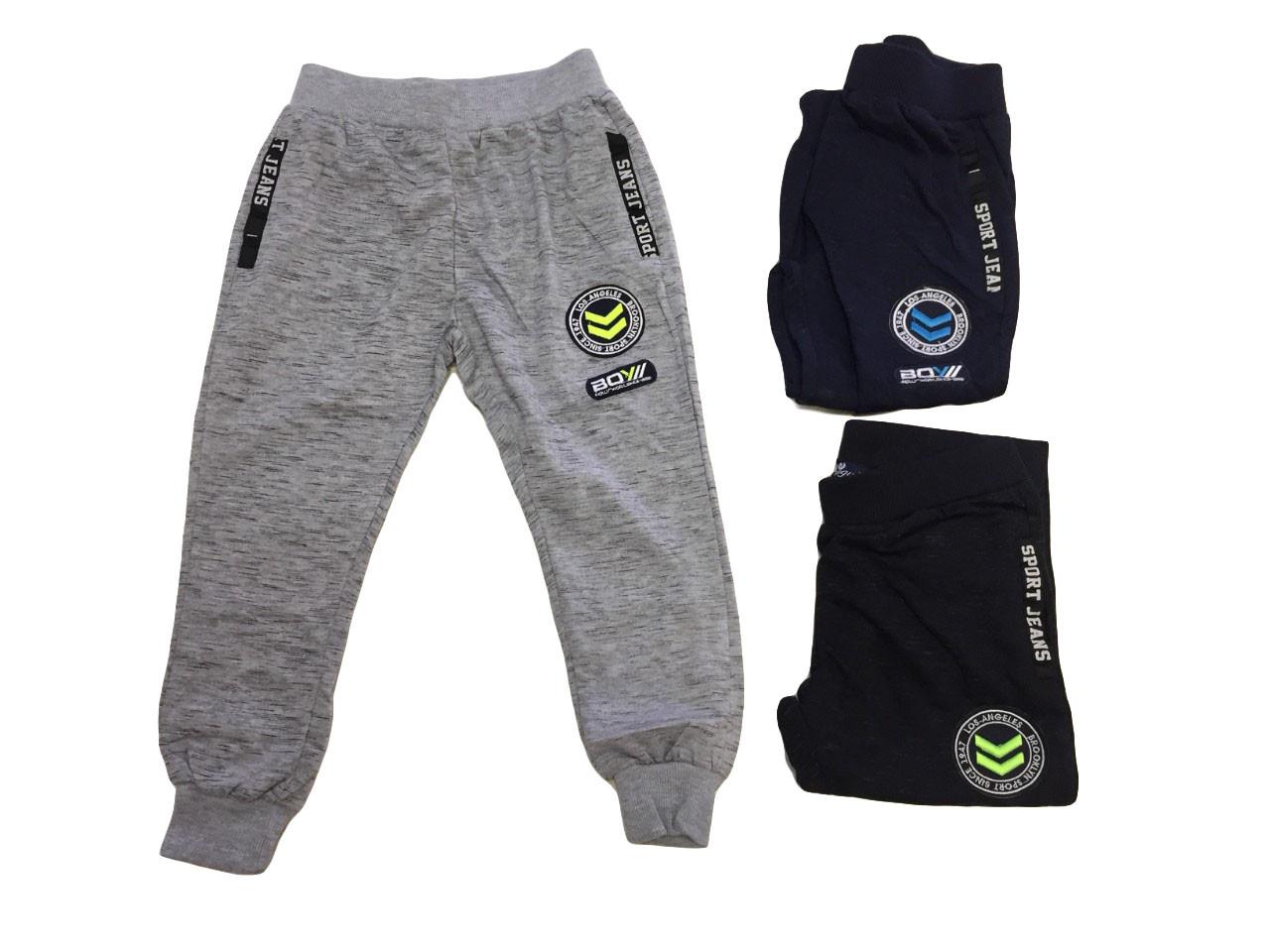 Штаны спортивные для мальчиков опт, Seagull, размеры 98-128, арт. CSQ-58381