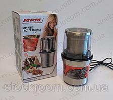 Кофемолка MPM MMK 06 M 2 в 1