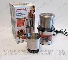 Кавомолка млин для спецій MPM MMK 06 2 в1