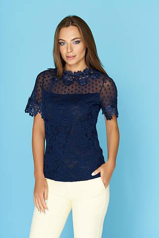 """Элегантная гипюровая женская блуза """"А-87"""" (темно-синяя), фото 2"""