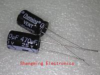 Электролитический конденсатор 470UF 25V 105С 8X12mm