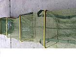 """Садок прорезиненный прямоугольный 2.5 м """"ОРИГИНАЛ"""", фото 4"""