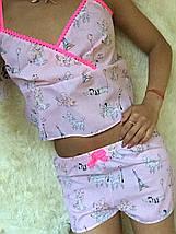 """Хлопковый женский комплект-пижама для сна """"ПАРИЖ"""" с принтом (2 цвета), фото 2"""