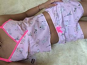 """Хлопковый женский комплект-пижама для сна """"ПАРИЖ"""" с принтом (2 цвета), фото 3"""