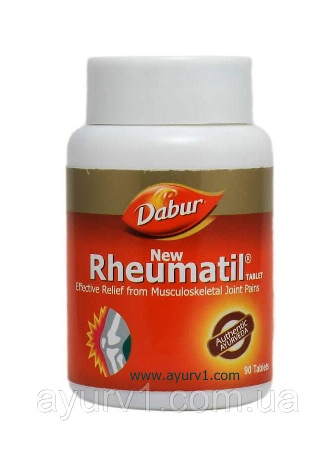 Ревматил, Реуматил / Rheumatil tab, DABUR/ 90 таб