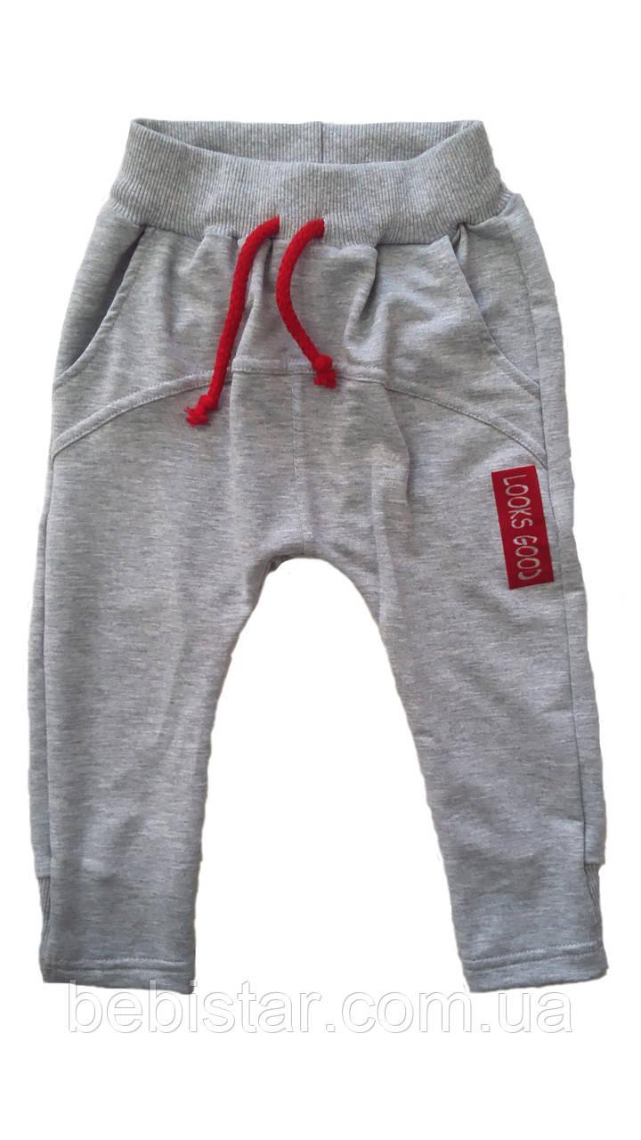 Спортивные брюки на завязках серые для мальчика