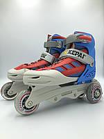Роликовые коньки (р.35-38) раздвижные детские KEPAI Крас./Син. , фото 1