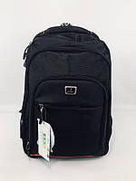 """Рюкзак для ноутбука """"JIAJIALE 88928"""", фото 1"""