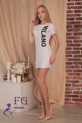 """Летнее женское платье туника короткое с принтом MILANO """"Italy"""", серое, фото 2"""