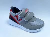 Модные кроссовки для мальчика бренда СВТ.Т - Meekone, р. 30 - 17,4 см