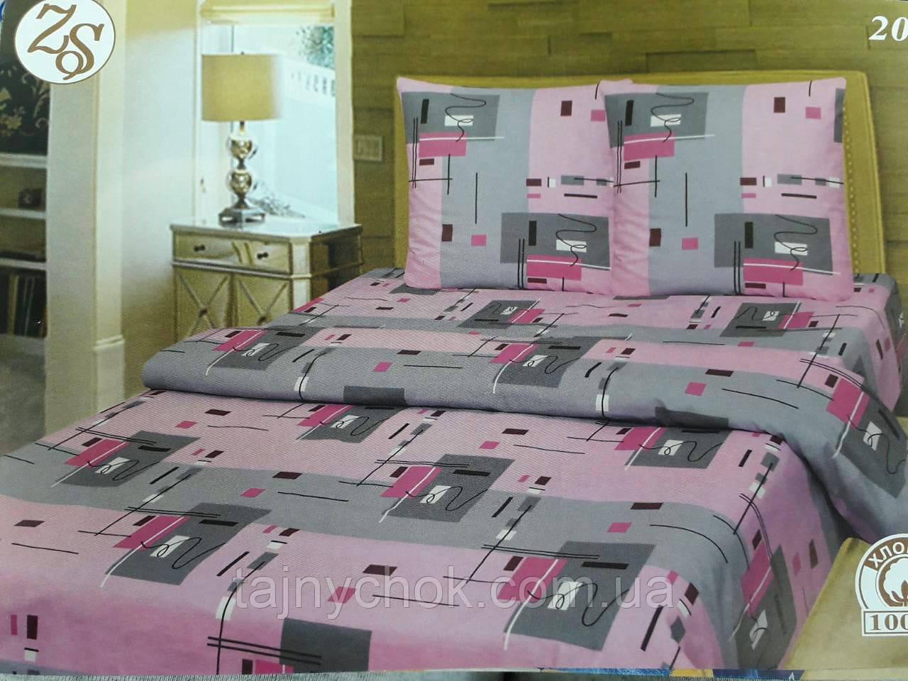 Полуторное постельное белье Абстракция на розовом