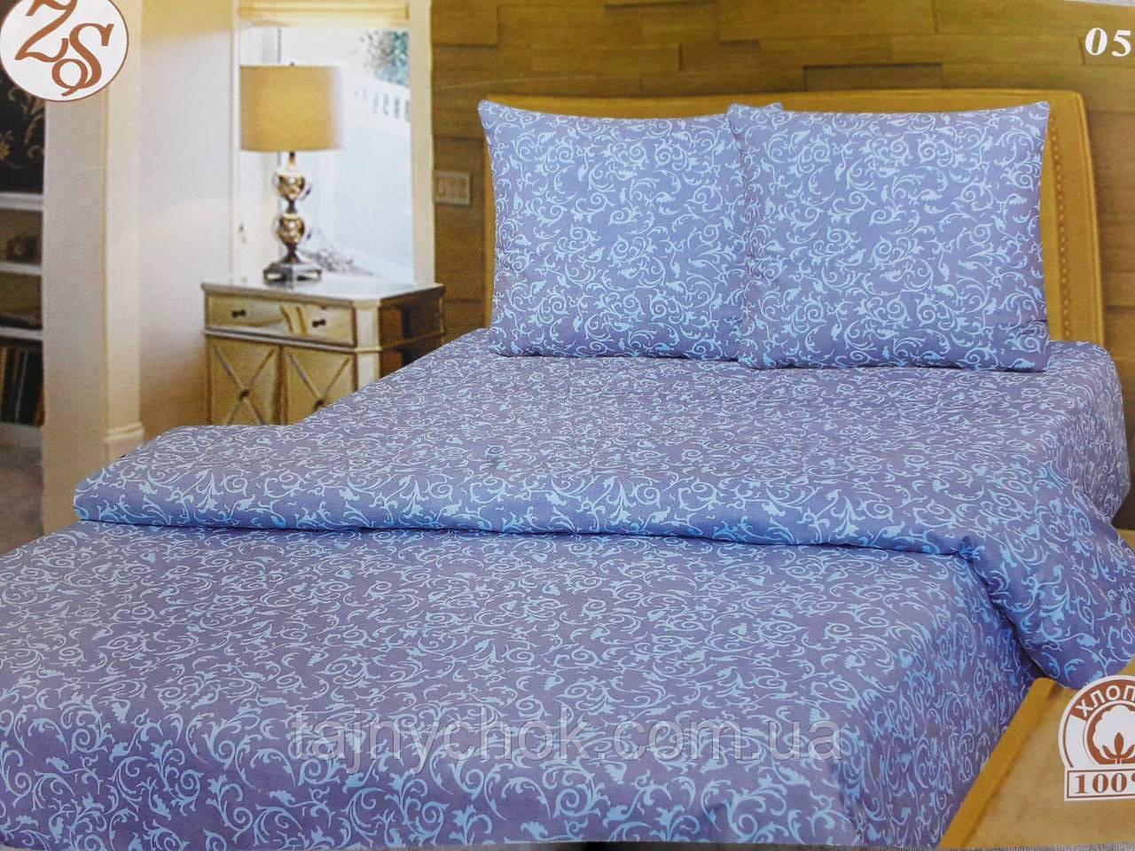 """Полуторное постельное белье """"Голубые вензеля"""""""