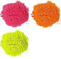 Краски Холи Неон, Ультрафиолет, Фарба Холі, Ультрафіолет набір з 3 кольорів по 100 грам, світяться в ультрафіо