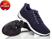 Стильные текстильные мужские кроссовки (р41-46)