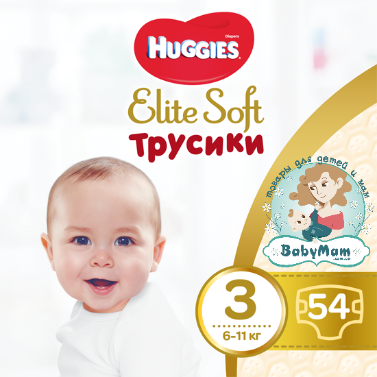 Трусики-подгузники Huggies Elite Soft Pants 3 (6-11 кг) 54 шт